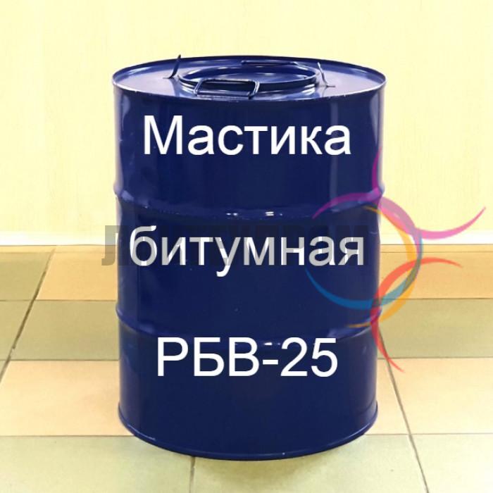 Мастика резино-битумная РБВ-25