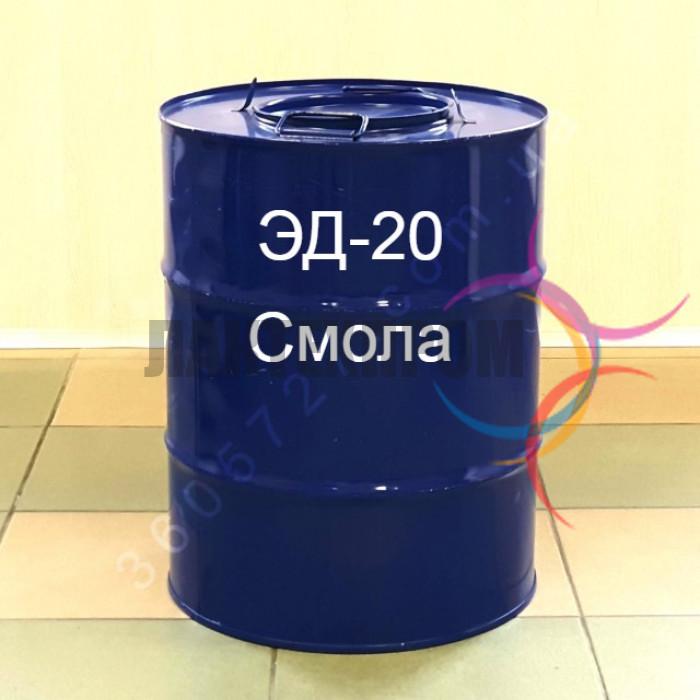Эпоксидная Смола ЭД-20