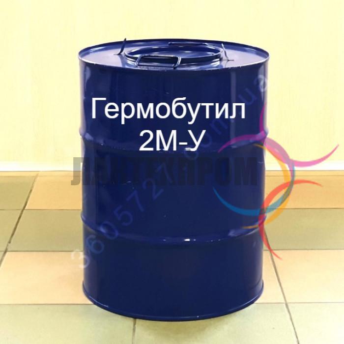 Гермобутил стыковой 2М-У