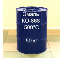 Жаростойкая эмаль КО-868 500°С эмаль для печей, каминов