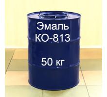 КО-813 Эмаль 500°С для окраски металлических изделий